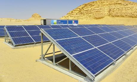 Egypt solar plant