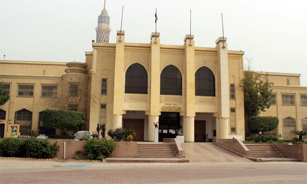 The Museum of Egyptian Modern Art