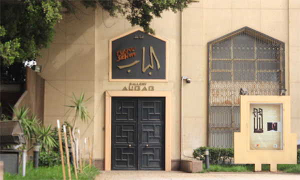 Al Bab Gallery