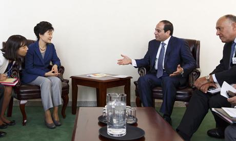 Abdel Fattah El Sisi, Park Geun-hye