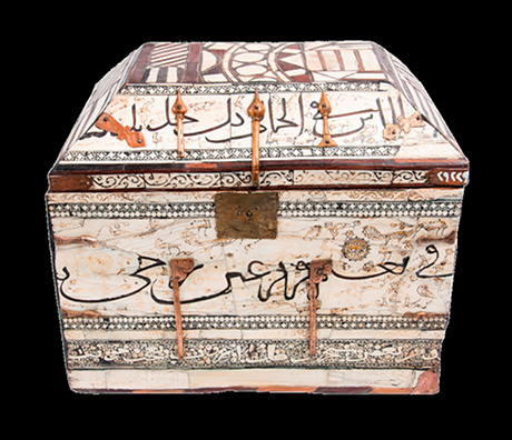 Islamic wooden treasury box