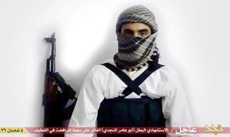 Saudi Militant