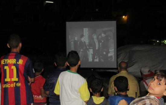 Cinema Shareana