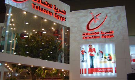 Telecom Egypt (File Photo: Al-Ahram)
