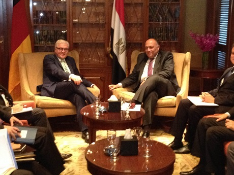 German and Egyptian FM
