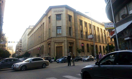 entral Bank of Egypt