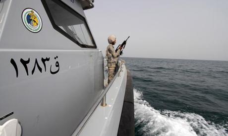 Saudi border guard