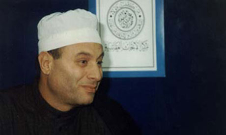 Murdered Egyptian Shia cleric Hassan Shehata