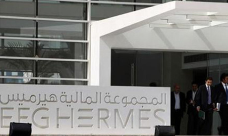 Egypt-based investment bank EFG-Hermes