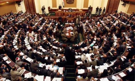 Egypt Parliament