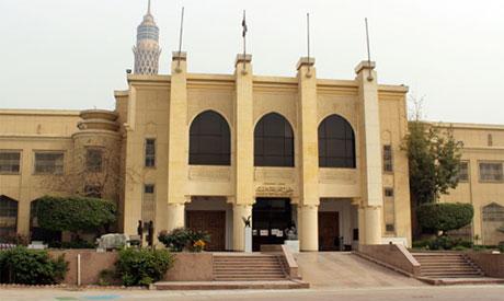 The Museum of Egyptian Modern Art