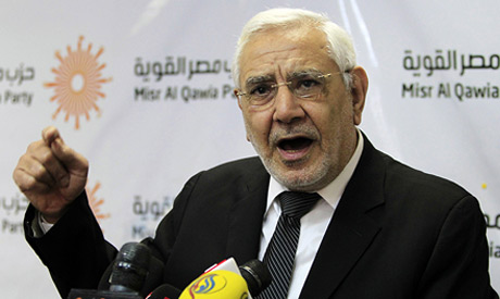 Aboul Fotouh