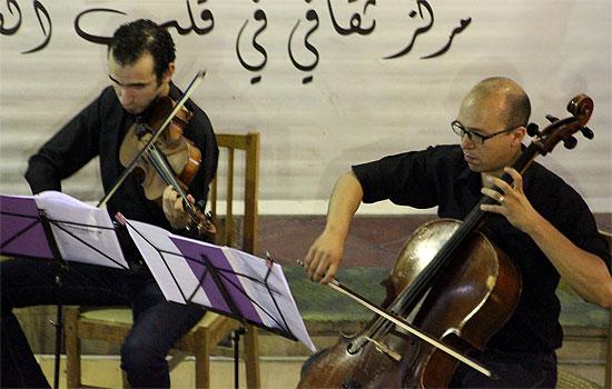 Awtar Quartet