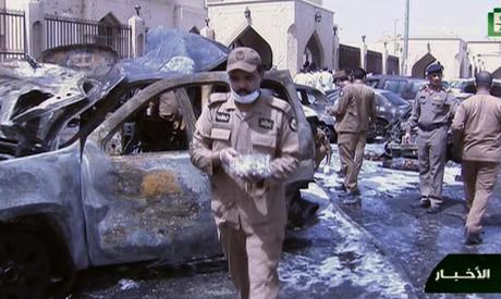 Saudi bomb