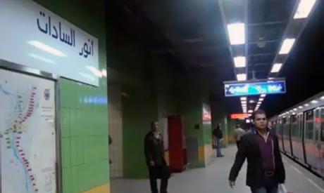 File photo: Cairo