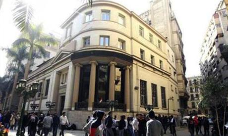 Egyptian stock exchange building