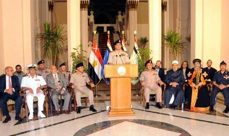 Sisi 3 July 2013