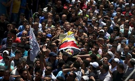 Palestinian Teen Funeral