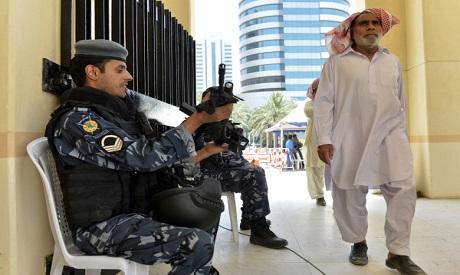 Kuwaiti Security
