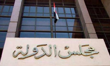 The Supreme Administrative Court