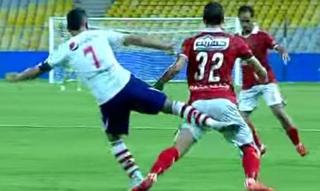 Zamalek captain