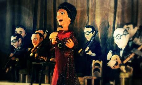 El Sakia Puppet Theatre