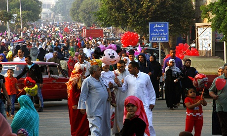 File Photo: Eid Al-Adha	 (Al-Ahram)