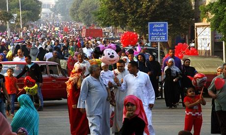 File Photo: Eid Al-Adha (Al-Ahram)