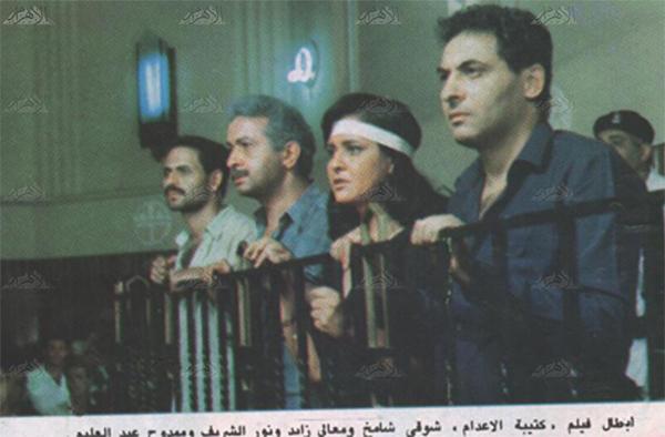 Katebat El-Adam