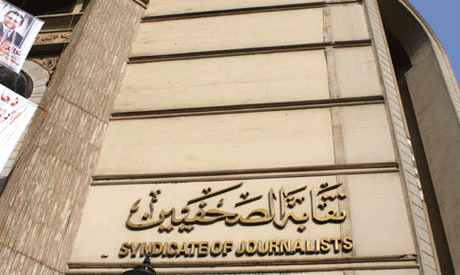Egypt's interior ministry says jailed journalists to receive needed medical treatment