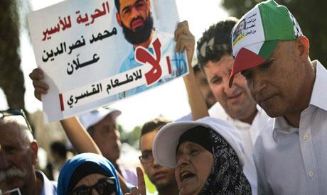 Mohammed Allan Hunger Strike