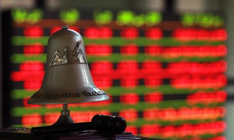 stock exchange in Cairo