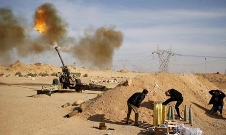 Libya airstrikes against IS