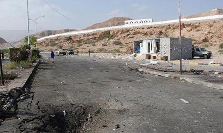 Mukalla Army Base