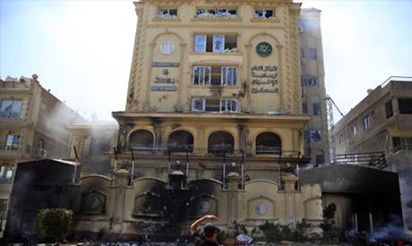 Muslim Brotherhood headquarters