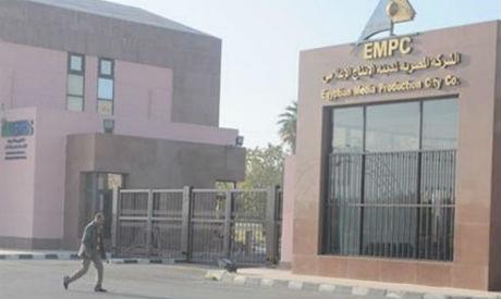 Egyptian Media Production City