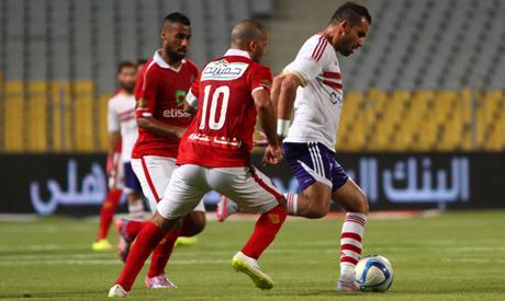 Zamalek striker Ahmed Eid