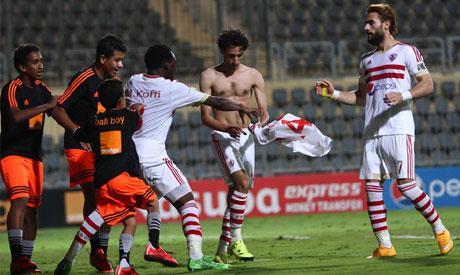 Zamalek players