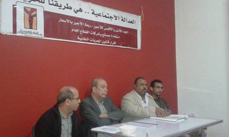 Egypt's Socialist Alliance