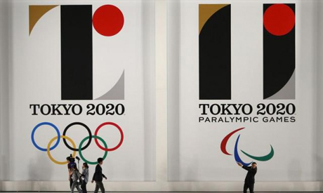 Tokyo 2020 Olympic