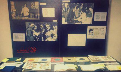 WMF Exhibition
