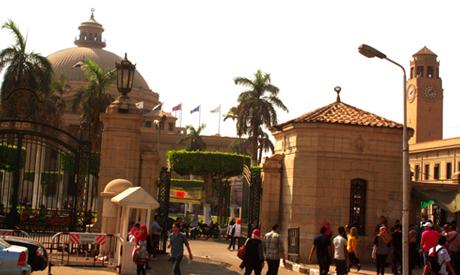 Cairo University (Photo : Mai Shaheen)
