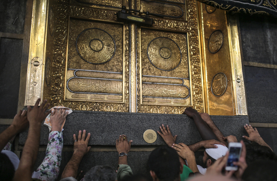 humanity in islamic world the kaba visual Wherever they are in the world, muslims are expected to face the kaaba when the kaaba is the holiest site in islam says the ka'aba itself was addressed.