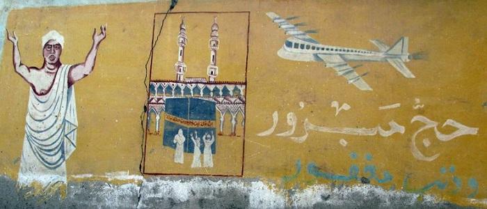 hajj graffiti 8