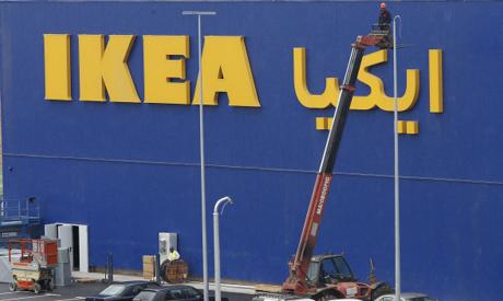 Morocco blocks ikea store amid reported diplomatic rift - Ikea casablanca marocco ...