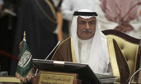 Saudi Finance Minister