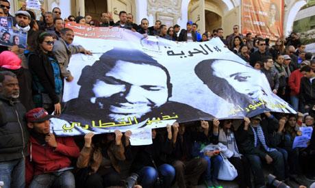 Rally over Disappearance of Tunisian Journalists Nadhir Ktari and Sofian Chourabi