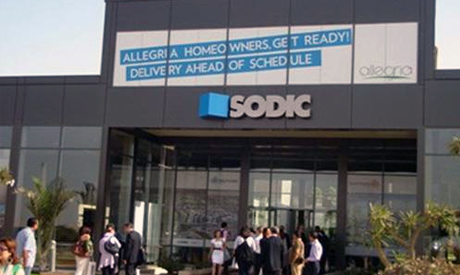 sodic analysis Analysis, in which water is extracted from a paste this test measures the ph, electrical conductivity (ec) and water-soluble levels of the soil saline-sodic and sodic saline soils are the easiest to correct sodic soils are more difficult.