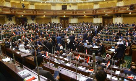 Egyptian parliament Reuters