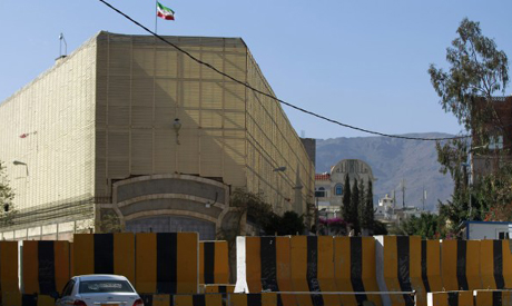 Iranian embassy in Yemen
